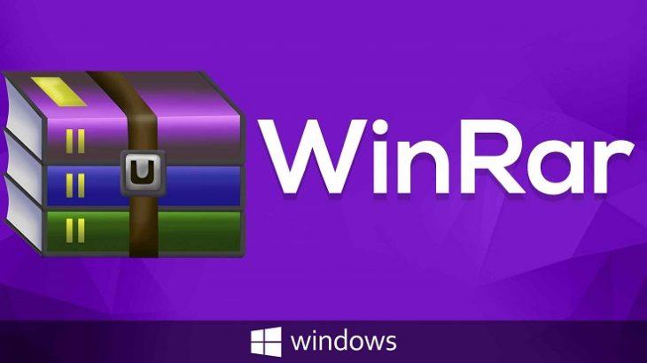 WinRAR : Une faille sécuritaire passe sous le nez des utilisateurs depuis 19 ans