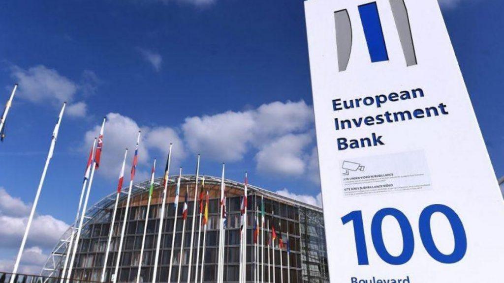 Secteur privé: Nouvel accord entre la Banque européenne d'investissement et l'AMICA