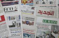 Liberté de la presse: le Maroc dénonce «vigoureusement» le contenu du nouveau rapport de RSF