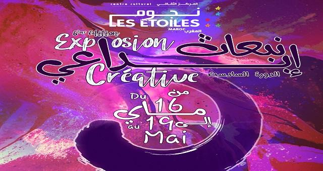 Explosion créative au Centre culturel «Les Etoiles de sidi Moumen»