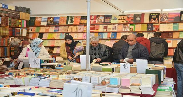 Dynamique positive du secteur de l'édition: 6000 livres publiés en 2018