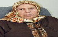 Fatna Daanoun, élue secrétaire générale de l'Union générale des femmes arabes