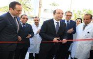 Un nouveau service d'urgences psychiatriques pour l'hôpital Arrazi à Salé