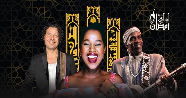 Les Nuits du Ramadan: Festival de musiques du monde