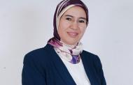 Le Maroc célèbre la Journée Internationale de la Diversité Biologique 2019