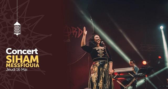 After Ftour: Musique, divertissement et humour au Baskctage à Casablanca