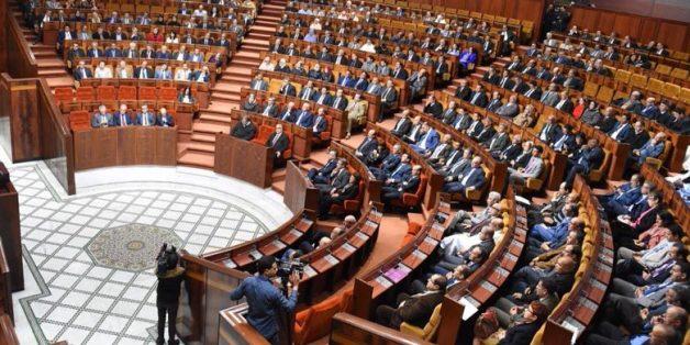 Chambre des représentants : La première partie du projet de loi de finances rectificative adoptée en commission