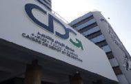 Le Groupe CDG s'engage pour le financement des petites et moyennes entreprises