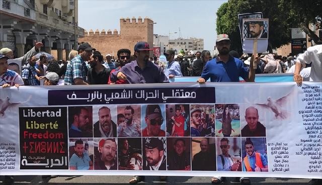 Grâce royale pour une centaine de détenus du Hirak du Rif et de Jerada à l'occasion de l'Aïd El Fitr