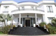 Première nuit de la psychanalyse à la Villa des Arts de Casablanca