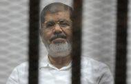 L'ancien président égyptien Mohamed Morsi n'est plus