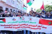 Rabat: Des milliers de marocains marchent pour la Palestine