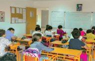 La Banque mondiale accorde 500 millions de dollars en appui à l'éducation préscolaire au Maroc
