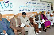 Santé: 62% de la population bénéficie d'une couverture médicale grâce au RAMED