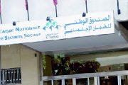 Majoration des remboursements de la Caisse nationale de sécurité sociale