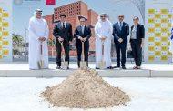 Expo 2020 Dubaï: Lancement des travaux de construction du pavillon marocain