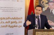 El Khalfi : « La société civile marocaine a adhéré avec efficience au plaidoyer sur la marocanité du Sahara »