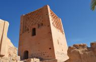 Le ministère de la Culture établit la liste des bâtiments relevant du patrimoine national