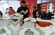 Salon international du livre de Pékin : Le Maroc représenté par 4 maisons d'édition