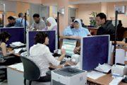 Mois de Ramadan: Horaire continu pour les administrations et les établissements publics