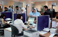 Simplification des procédures et des formalités administratives: Le gouvernement lance le portail «Idarati»