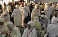 La Omra va reprendre progressivement à partir du 4 octobre