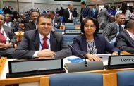 Le Maroc participe à Nairobi à la Conférence africaine sur la lutte contre le terrorisme
