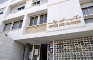 MRE : Hausse importante des transferts de fonds au premier semestre de l'année