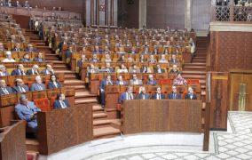 Maroc: Les partis politiques considèrent l'accueil par l'Espagne du dénomme Brahim Ghali comme un acte inacceptable et condamnable