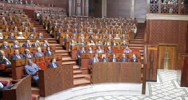La chambre des représentants adopte deux projets de loi relatifs aux élections