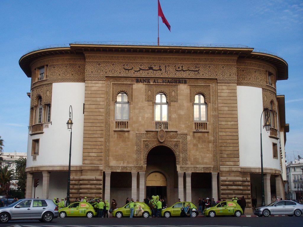 Bank Al-Maghrib: L'agence historique de Tanger de nouveau opérationnelle