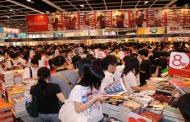 Les livres marocains exposés à la Foire internationale du livre de Pékin