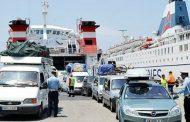 Conseil de gouvernement : Adoption d'un projet de décret instituant une indemnité de transport maritime au profit des MRE
