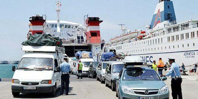 Tanger accueillera bientôt un centre d'accueil dédié aux MRE