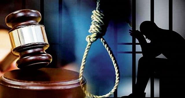 La Coalition marocaine contre la peine de mort salue la grâce royale
