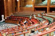La chambre des conseillers adopte deux textes relatifs aux prochaines échéances électorales