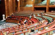 La loi cadre relative à l'éducation nationale adoptée à la majorité par la chambre des conseillers