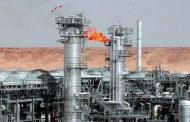 La Banque Mondiale prévoit une baisse de croissance en Algérie de 6,4% pour 2020