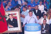 Akhannouch appelle les jeunes à une meilleure participation à la vie politique