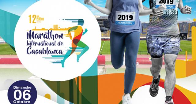 La 12ème édition du marathon international de Casablanca prévue pour le 6 octobre