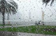 Bulletin spécial: Fortes pluies, fortes rafales de vent et chutes de neige à partir d'aujourd'hui