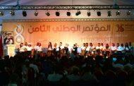 La Jeunesse Socialiste du PPS a un nouveau secrétaire général