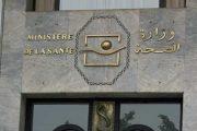 Covid19: 3.254 nouveaux cas d'infection ce mardi au Maroc