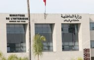 L'Intérieur dément les allégations au sujet de sanctions à l'encontre d'agents d'autorité