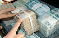 Une baisse alarmante de 17 milliards de dirhams des dépôts bancaires des entreprises au Maroc