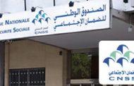 CNSS: L'indemnité forfaitaire au titre du mois d'avril servie dès jeudi