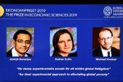 Le Nobel d'économie à un trio, dont une femme, pour ses travaux sur la pauvreté