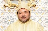S.M. le Roi au Parlement : « Nous invitons le gouvernement et Bank Al-Maghrib, en coordination avec le GPBM, à mettre au point un programme spécial d'appui aux jeunes diplômés »