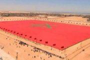 Sahara marocain : le Mexique soutient une solution politique juste, durable et mutuellement acceptable