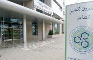 Simplification des procédures administratives: la CMR passe à l'action